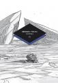 Couverture Voyages sans retour, tome 2: Donoma Editions Hélice Hélas 2019