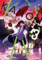 Couverture Kanon au bout du monde, tome 3 Editions Akata (L) 2019