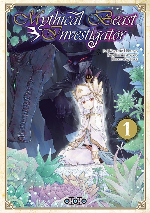 Couverture Mythical Beast Investigator, tome 01