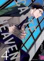 Couverture Caste heaven, tome 4 Editions Taifu comics (Yaoï) 2019