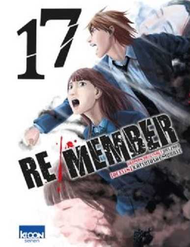 Couverture Re/Member, tome 17