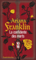 Couverture La confidente des morts Editions 10/18 (Grands détectives) 2015
