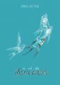 Couverture À vol de souvenirs Editions Autoédité 2019