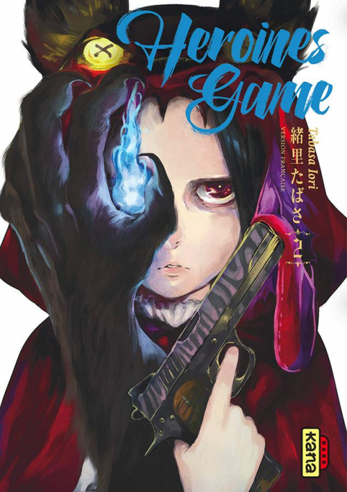 Couverture Heroines Game, tome 2