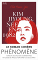 Couverture Kim Jiyoung, née en 1982 Editions NiL 2020