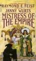 Couverture La trilogie de l'empire, tome 3 : Maîtresse de l'empire Editions Spectra 1993