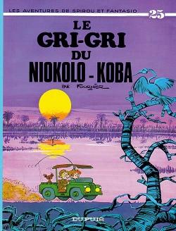 Couverture Spirou et Fantasio, tome 25 : Le Gri-gri du Niokolo-Koba