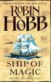 Couverture Les aventuriers de la mer / L'arche des ombres, intégrale, tome 1 Editions HarperVoyager 2008