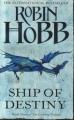Couverture L'arche des ombres / Les aventuriers de la mer, intégrale, tome 3 Editions HarperVoyager 2008