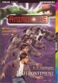 Couverture Animorphs, tome 03 : L'affrontement Editions Folio  (Junior) 1997