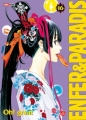 Couverture Enfer & Paradis, tome 16 Editions Panini 2007