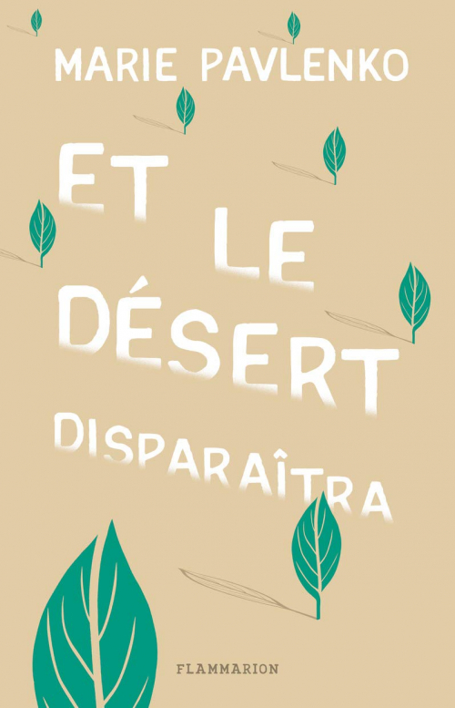 Couverture Et le désert disparaîtra