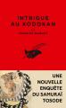 Couverture Intrigue au Kodokan Editions Le Masque 2020