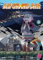 Couverture Au grand air, tome 02 Editions Nobi nobi ! 2018