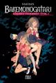 Couverture Bakemonogatari : Légendes chimériques, tome 2 Editions Pika (Roman) 2019