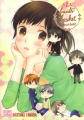 Couverture Fruits Basket another, tome 2 Editions Delcourt/Tonkam (Shojo) 2019