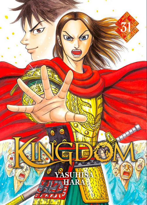 Couverture Kingdom, tome 31