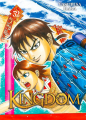 Couverture Kingdom, tome 32 Editions Meian 2019