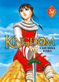 Couverture Kingdom, tome 34 Editions Meian 2019