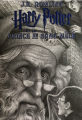 Couverture Harry Potter, tome 6 : Harry Potter et le prince de sang-mêlé Editions Gallimard  (Jeunesse) 2019