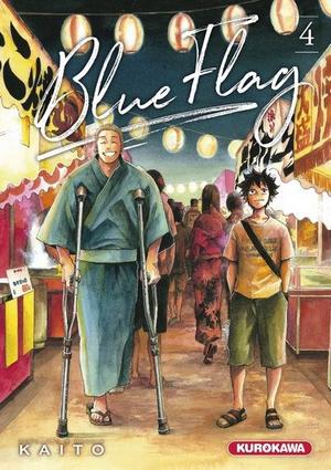 Couverture Blue Flag, tome 04
