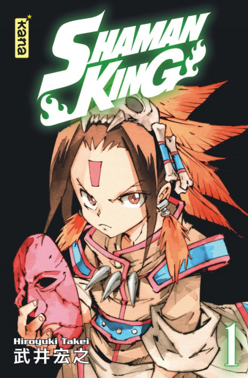 Couverture Shaman King, star édition, tome 01