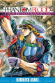 Couverture Jojo's Bizarre Adventure, saison 1 : Phantom Blood, tome 2 : Soif de sang ! Editions Delcourt 2016