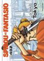 Couverture Spirou et Fantasio, tome 49Z : Le guide de l'aventure à Tokyo Editions Dupuis 2006