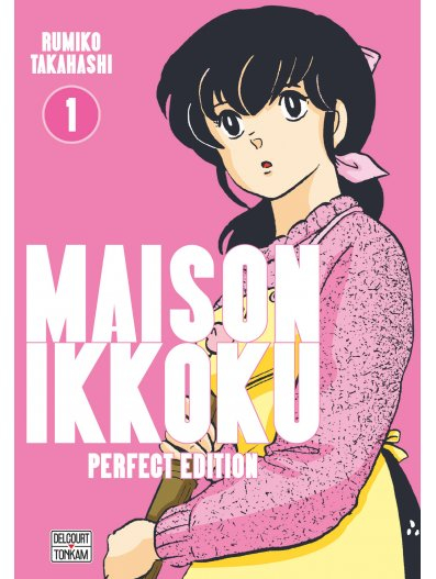 Couverture Maison Ikkoku, perfect, tome 1