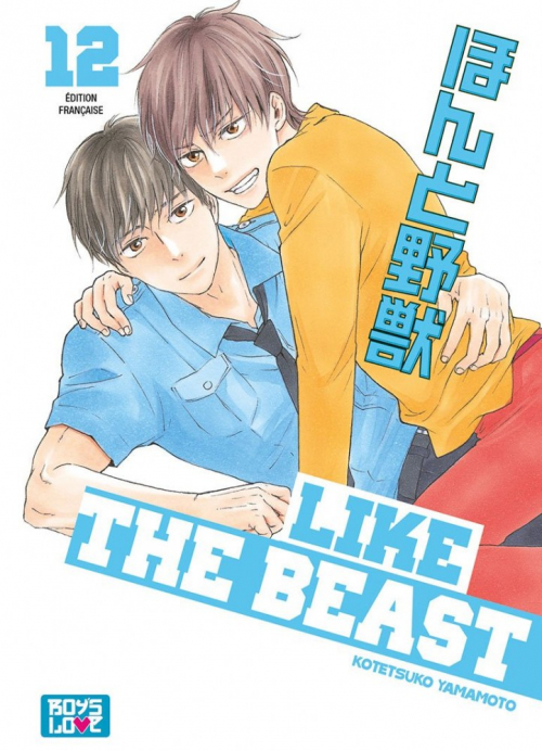 Couverture Like the beast, tome 12