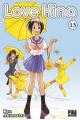 Couverture Love Hina, tome 13 Editions Pika (Shônen) 2015