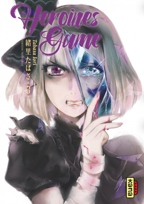 Couverture Heroines game, tome 3