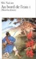 Couverture Au bord de l'eau, tome 1 Editions Folio  1997