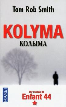 Couverture Leo Demidov, tome 2 : Kolyma