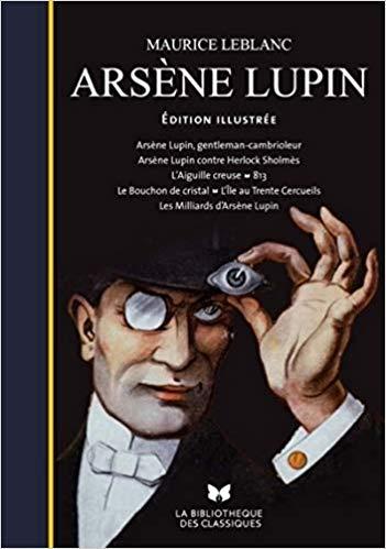 Couverture Arsène Lupin, édition illustrée