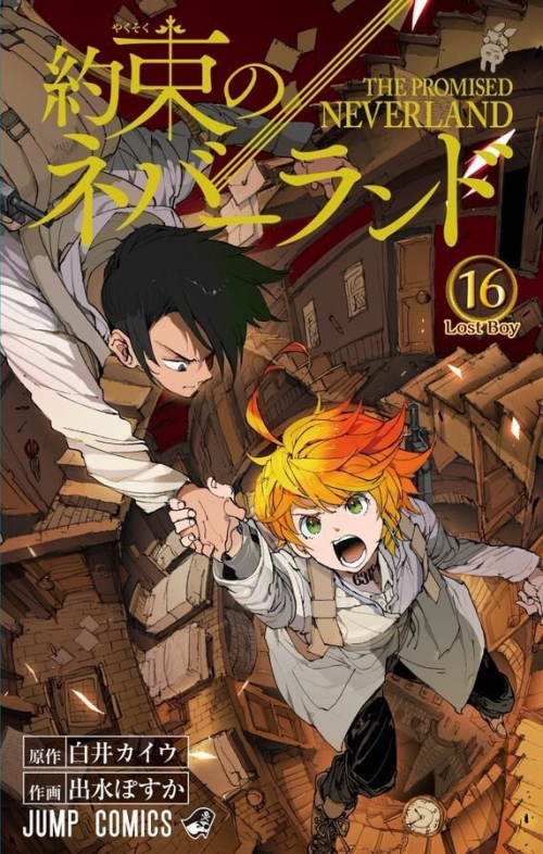 Couverture The Promised Neverland, tome 16