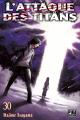 Couverture L'Attaque des Titans, tome 30 Editions Pika (Seinen) 2020