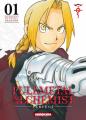 Couverture Fullmetal Alchemist, perfect, tome 01 Editions Kurokawa (Shônen) 2020