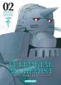 Couverture Fullmetal Alchemist, perfect, tome 02 Editions Kurokawa (Shônen) 2020