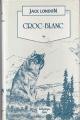 Couverture Croc-Blanc / Croc Blanc Editions JC Lattès (Bibliothèque Lattès) 1988