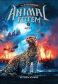 Couverture Animal tatoo / Animal totem, saison 2 : Les bêtes suprêmes, tome 2 : Piégés Editions Scholastic 2017