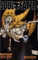 Couverture Soul Eater, triple/double, tomes 24 et 25 Editions Kurokawa 2020