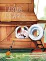 Couverture La poudre d'escampette Editions Delcourt (Jeunesse) 2015