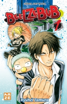 Couverture Beelzebub, tome 01