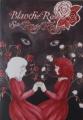 Couverture Blanche Rose et Rose Rouge Editions Autoédité 2019