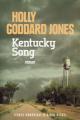 Couverture Kentucky song Editions Albin Michel (Terres d'Amérique) 2015