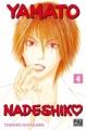 Couverture Yamato Nadeshiko, tome 04 Editions Pika (Shôjo) 2009