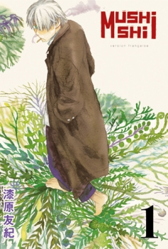 Couverture Mushishi, tome 01