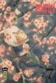 Couverture Mushishi, tome 07 Editions Kana (Big) 2008