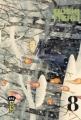 Couverture Mushishi, tome 08 Editions Kana (Big) 2008